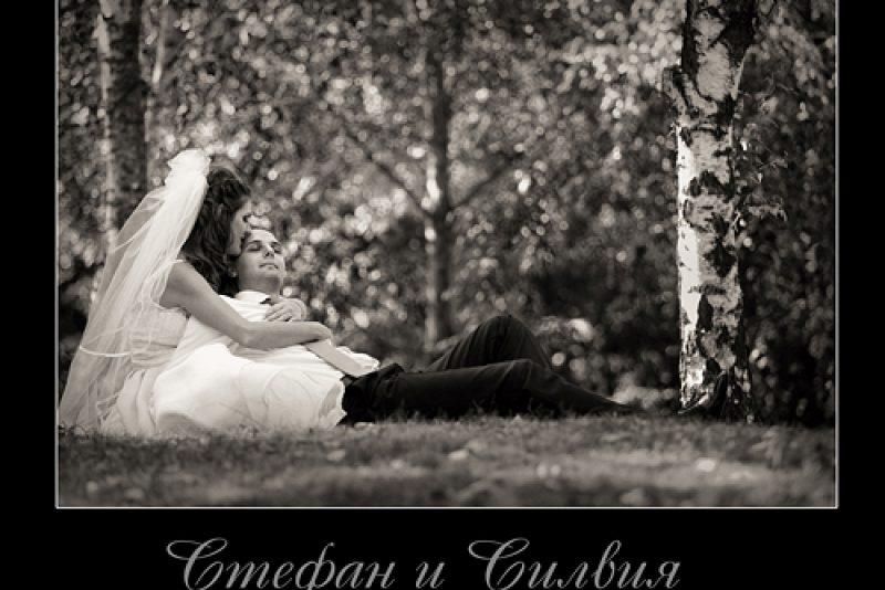 Нов сватбен албум – Силвия и Стефан