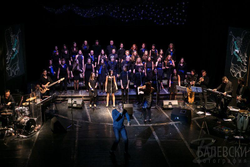 Sofia Gospel Choir – Рождествен концерт