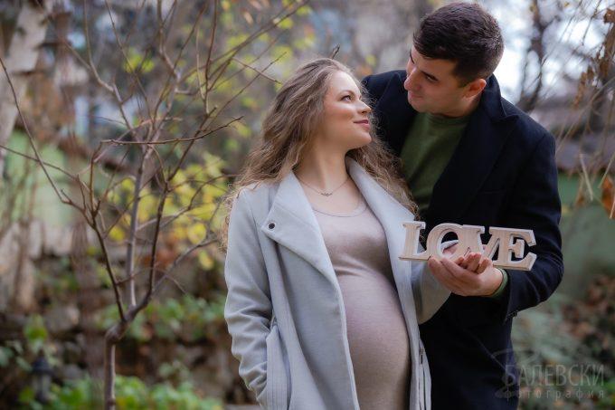Димитър и Марианна като бременна