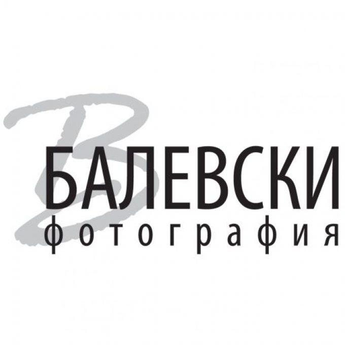 "Портфолио на ""Балевски фотография"" за периода 2009-2019"